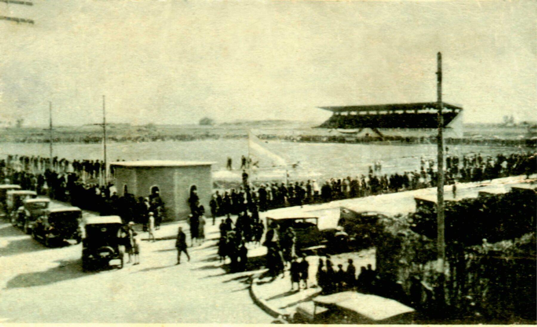 Inauguración del Estadio Municipal